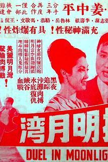 Rou bo ming yue wan