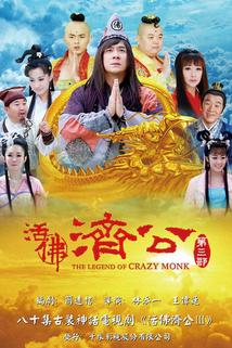 The Legend of Crazy Monk 3