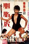 Kua zhi hu (1981)