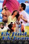 Ek Jind Ek Jaan (2006)