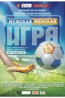 Muzhskaya zhenskaya igra