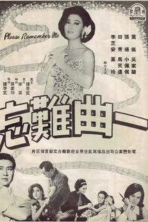 Yi qu nan wang  - Yi qu nan wang