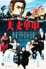 Hrdinové z východu (1978)