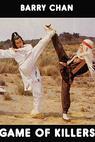 Xiao mian sha shou sha xiao zi (1978)