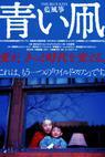 Modrý drak (1993)