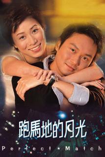 Pao Ma Di de yue guang