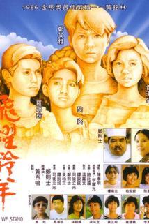 Fei yue ling yang