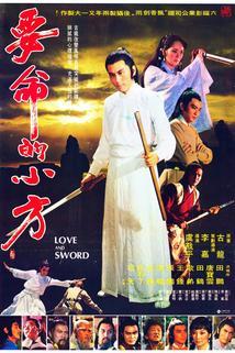 Yao ming di xiao fang