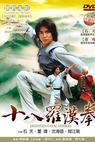 Shi ba luo han quan (1978)