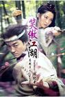 Xiao ao jiang hu (2001)