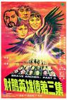 She diao ying xiong chuan san ji (1981)