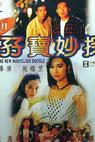 Xin zi bao miao tan