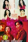 Ying chao nu lang 1988 zhi er: Xian dai ying zhao nu lang (1992)