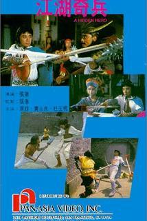 Jiang hu qi bing