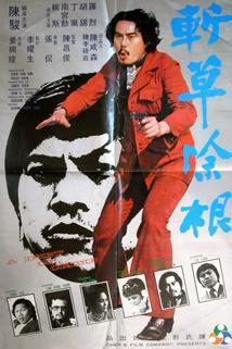 Zhan cao chu gen