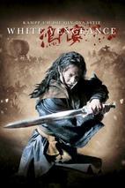 Plakát k filmu: Bílá pomsta