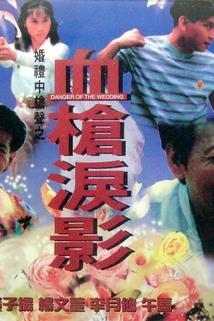 Xue qiang lei ying