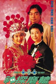 Shen tan Mo Lu
