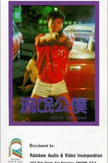 Liu mang gong pu