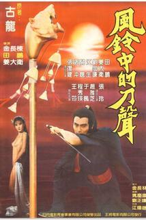 Feng ling zhong di dao xing