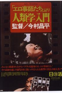 Úvod do antropologie  - Erogotoshi-tachi yori: Jinruigaku nyûmon