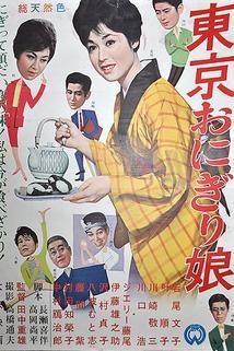 Tokyo onigiri musume