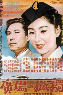 Hiroba no kodoku