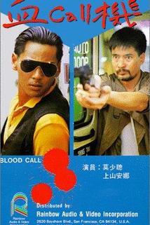 Xue Call ji