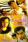 Xin die xue shuang xiong (1996)