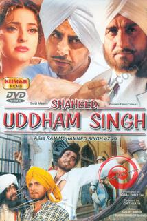 Shaheed Uddham Singh: Alais Ram Mohammad Singh Azad