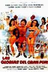 Las glorias del gran Púas (1984)