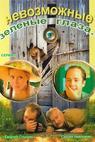 Nevozmozhnye zelyonye glaza (2002)