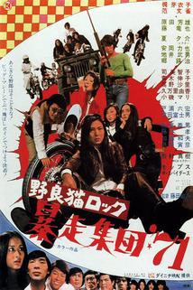 Nora-neko rokku: Bôsô shudan '71