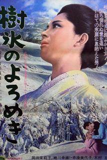 Juhyô no yoromeki