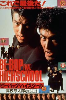 Bee Bop highschool: Koko yotaro kanketsu-hen