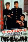 Bee Bop highschool; Koko yotaro march