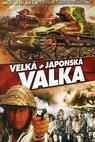 Velká japonská válka