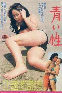 Aoi sei