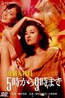 Onna shinnyû-shain: 5-ji kara 9-ji made (1982)
