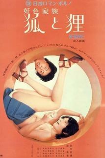 Kôshoku kazoku: Kitsune to tanuki