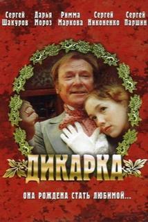 Dikarka