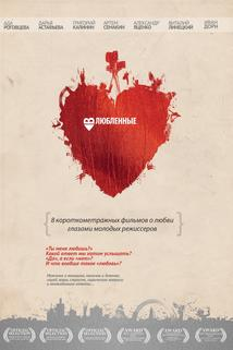 Vlyublenniye v Kiev
