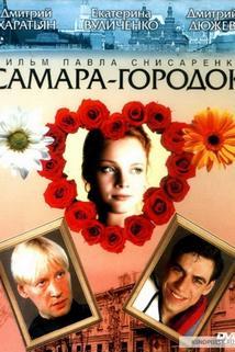 Samara-gorodok