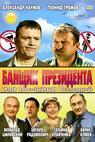 Banshchik Prezidenta, ili Pasechniki Vselennoj (2010)