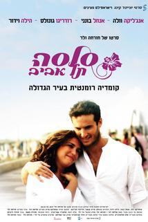 Salsa Tel Aviv