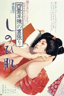 Yojôhan fusuma no urabari: Shinobi hada