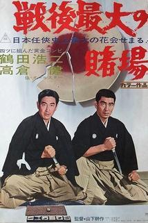 Sengo Saidai no Toba