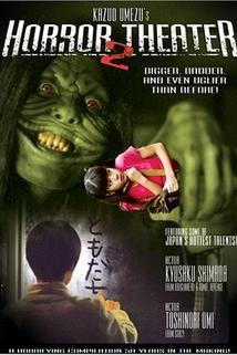 Umezu Kazuo: Kyôfu gekijô - Death make