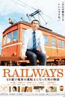 Reiruweizu: 49-sai de densha no untenshi ni natta otoko no monogatari (2010)