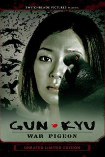 Aihyôka: Gun-kyu